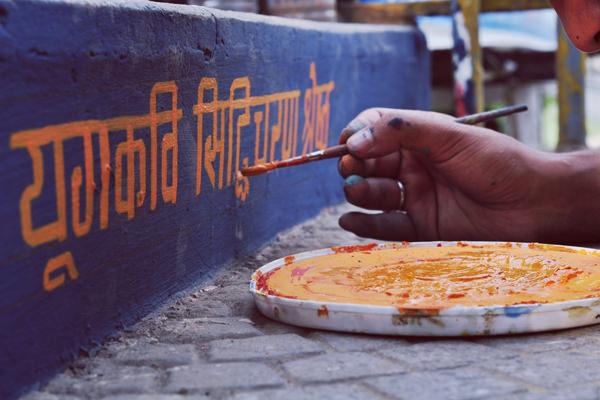 Sattya Media Arts Collective